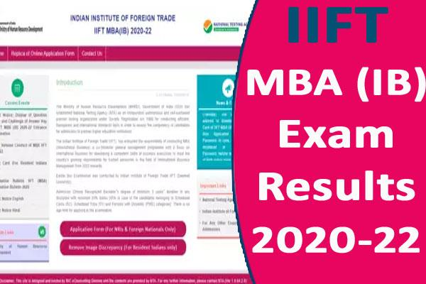iift result 2020 mba entrance exam results released today