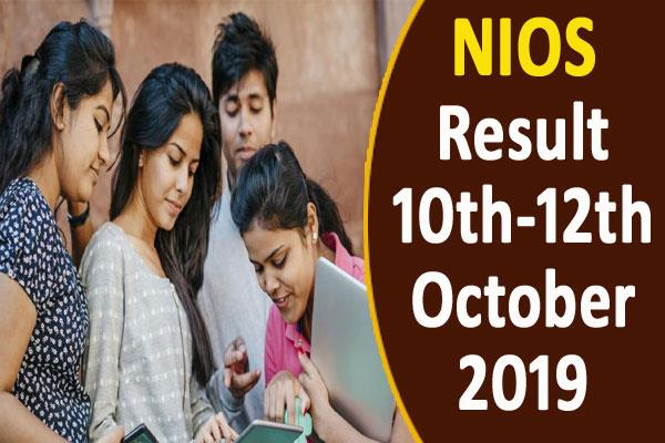 nios result 10th 12th october 2019 may release today check details