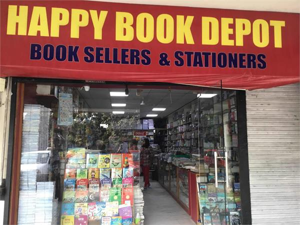 case filed against owner of happy book depot selling duplicate books