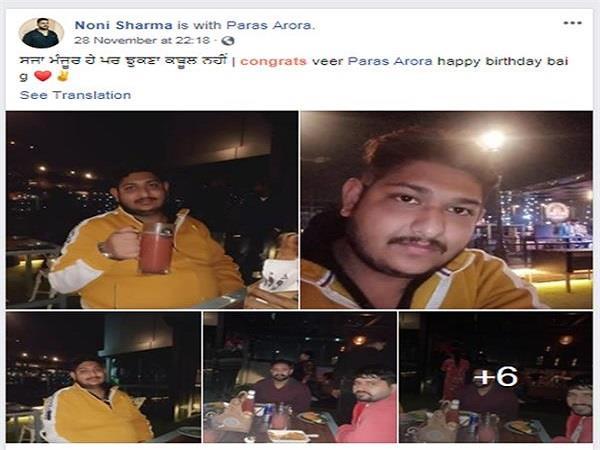 those who attacked manu suri celebrated birthday in mohali