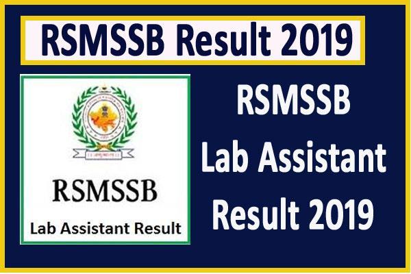 rsmssb lab assistant result 2019 out