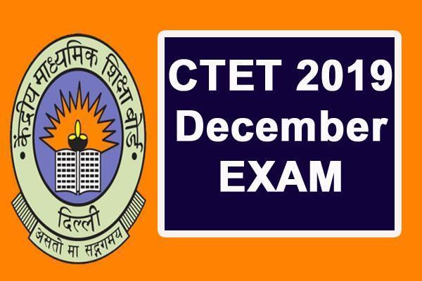 ctet december 2019 exam to be held tomorrow check these important points