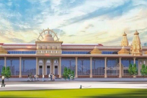 ramanagari railway station to be built in ayodhya as per ram temple
