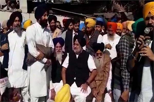 akali dal seated on strike in dalbir singh dhilwan murder case