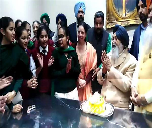 birthday celebration of parkash singh badal