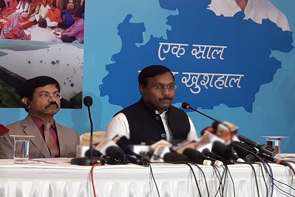 central govt not giving rs 550 crore to manrega kamleshwar patel