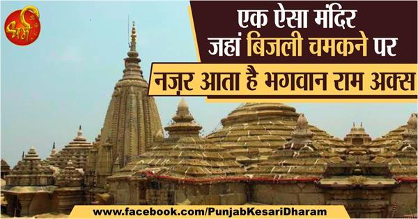 ramtek fort temple nagpur