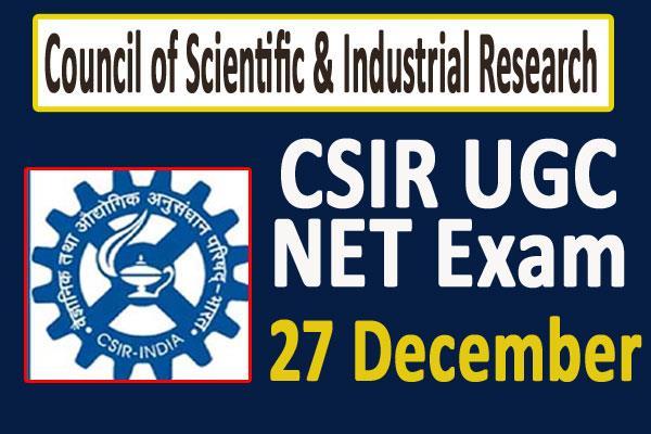 csir ugc net exam assam and meghalaya exams to be held on december 27