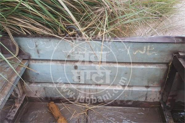 pakistani boat recovered from beas darya