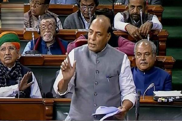 rajnath singh syas steps are being taken to boost defense exports