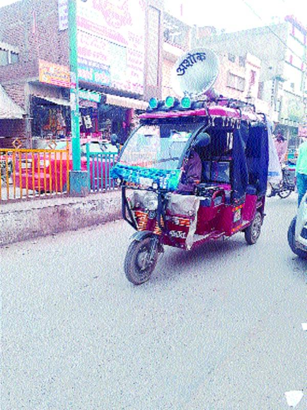 people upset due to noise pollution