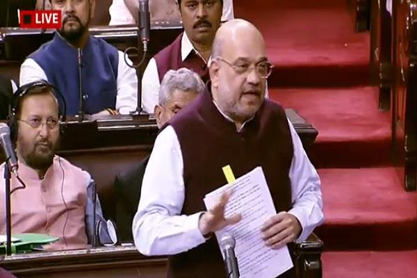 amit shah says why gandhi family should get spg security