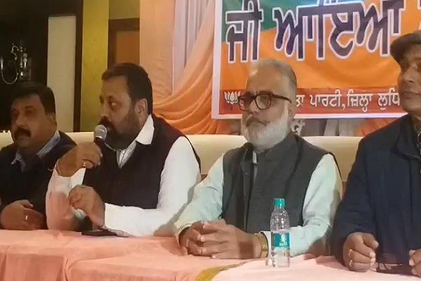 ludhiana bjp demands cbi probe in dsp sekhon case