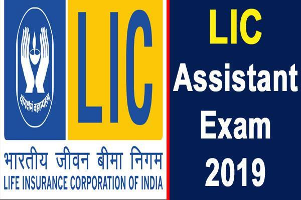 lic assistant main exam admit card released