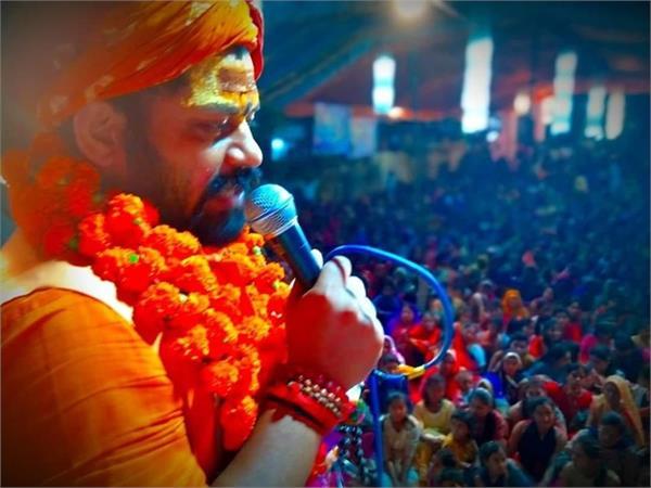 mahant raju das of ayodhya said  will get a reward of one lakh on