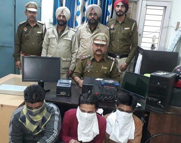 arrested in raid