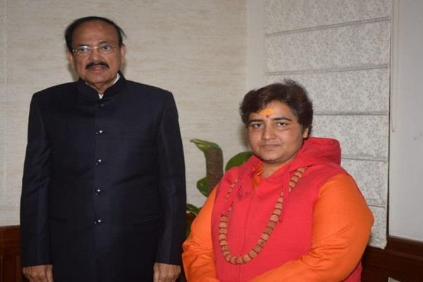 case of mcu expell students assembly mp pragya complains vice president