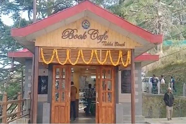 mc shimla handed over command of book cafe