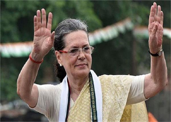 गांधी परिवार की बहू से कांग्रेस अध्यक्ष तक का सफर, जानिए सोनिया के जीवन से जुड़ी खास बातें