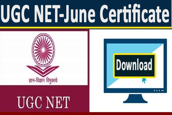 ugc net 2019 june exam certificate released online check soon