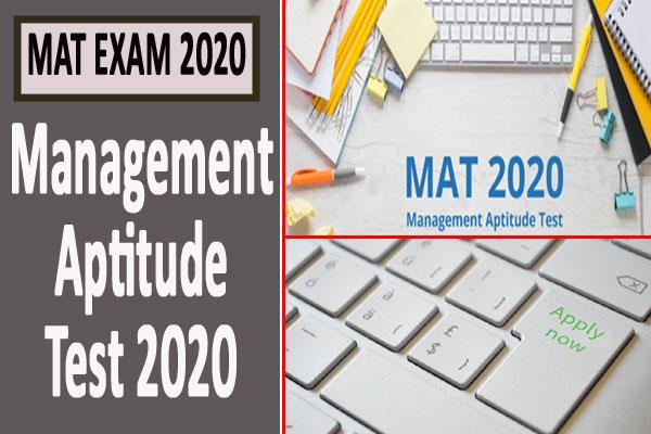 mat february 2020 online registration process started apply soon