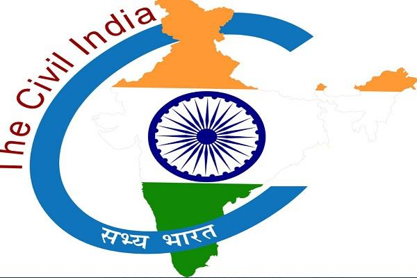 together we will create new india