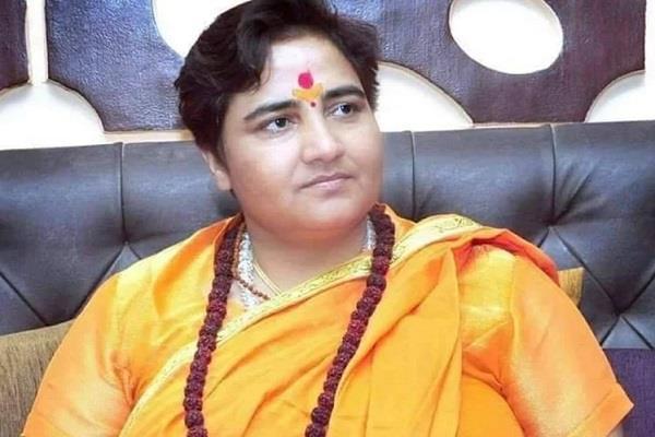 bhopal hc reject pragya s application challenged application cancel election