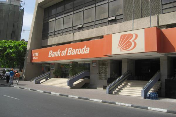 bank of baroda reduced one year mclr interest rate to 8 25