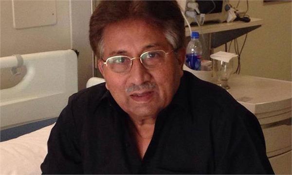 verdict in musharraf treason case to be announced on dec 17