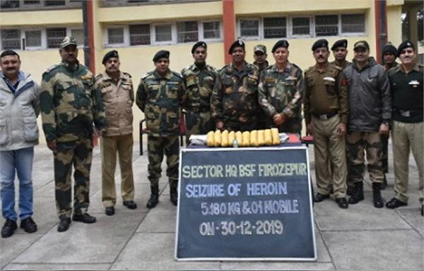 25 crore heroin recovered on indo pak border