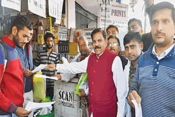 20 activists custody chairman harsh dev accused mobilizing jammu bandh