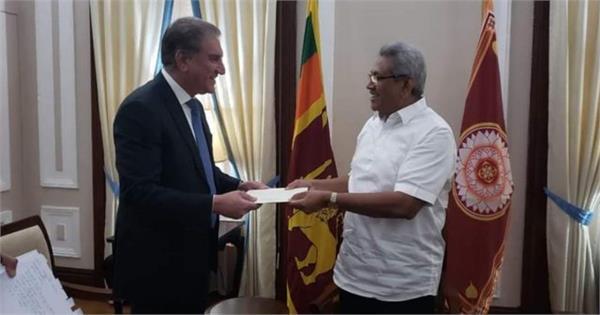 qureshi met sri lankan president gotabaya
