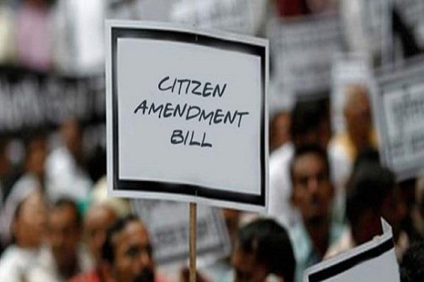 citizenship law can change bjp fate