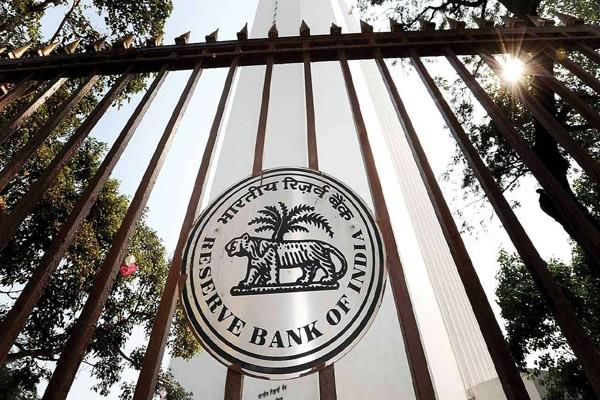 reserve bank may cut policy rate to speed up the economy