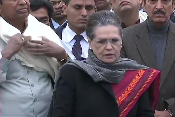 sonia gandhi speaks on caa modi government is suppressing people s voice