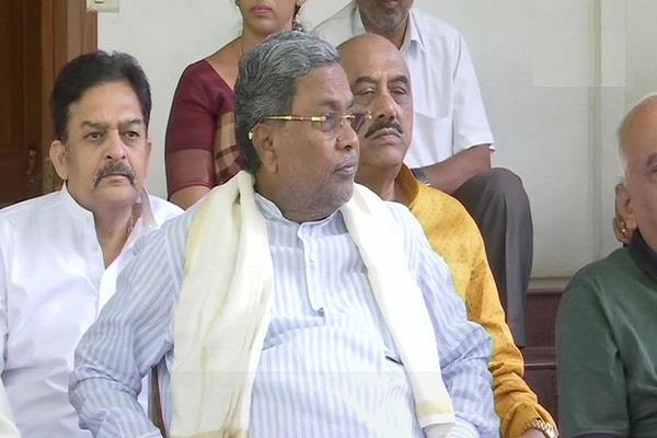 karnataka assembly by election siddaramaiah resigns after congress defeat