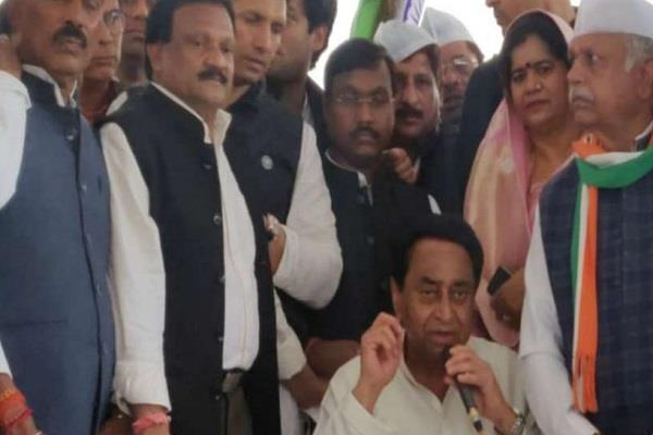 why nrc and caa cm kamal nath did not apply in mp