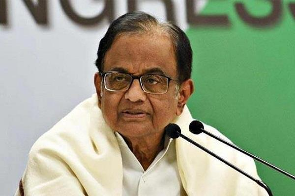chidambaram told the government to take back