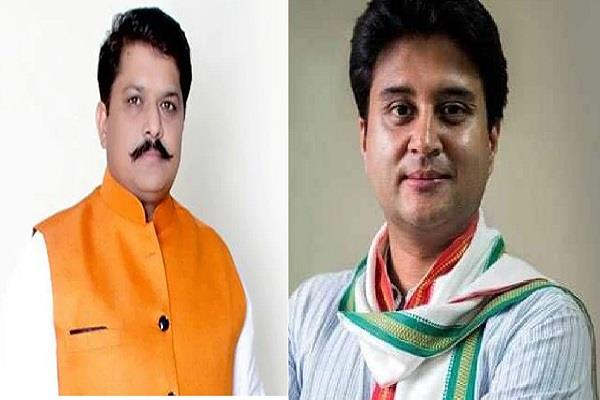 congress bjp face to face with fir registered by mp kp yadav
