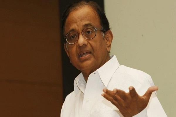 chidambaram asked about how onion nirmala sitharaman was about onionso