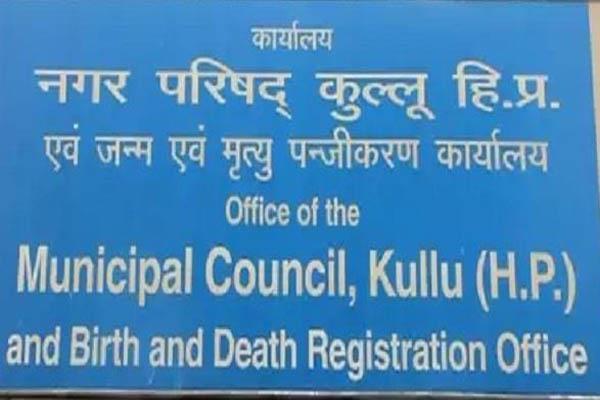 kullu city council parvinder tortured