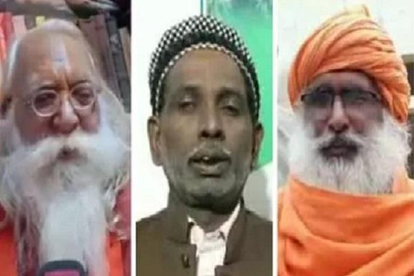ayodhya saints and muslim parties welcomed amit shah s statement