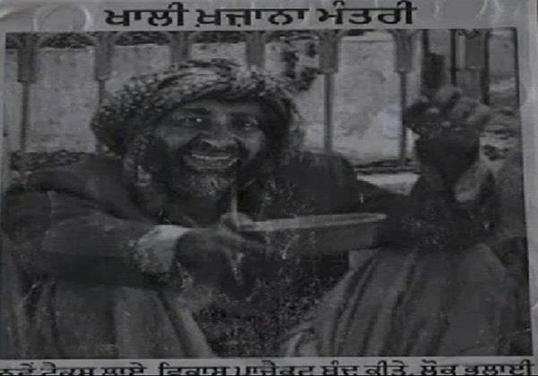 manpreet badal beggar poster angrily hired