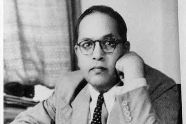 cm paid tribute to baba saheb ambedkar