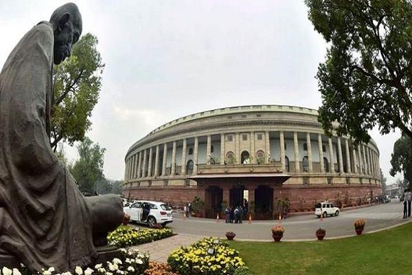 sc st reservation extended for 10 years bill gets approval from rs