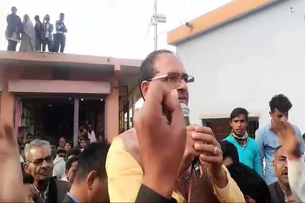 former cm shivraj damoh farmers not getting benefits schemes congress govt