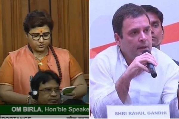 rahul gandhi called sadhvi pragya a terrorist
