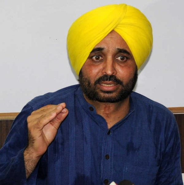 bhagwant mann speak on education minister