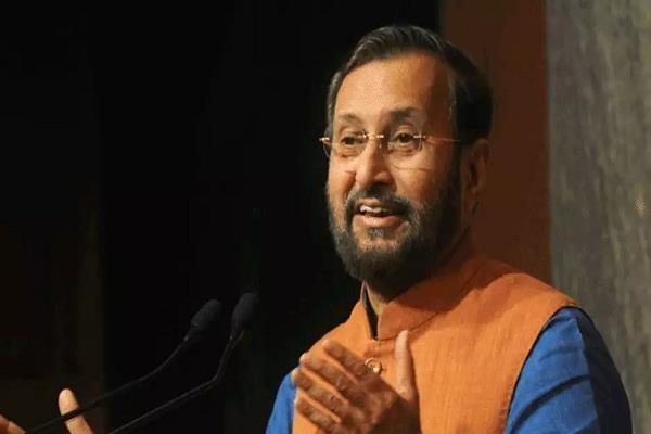 javadekar s allegation on chidambaram s said  breach of bail conditions