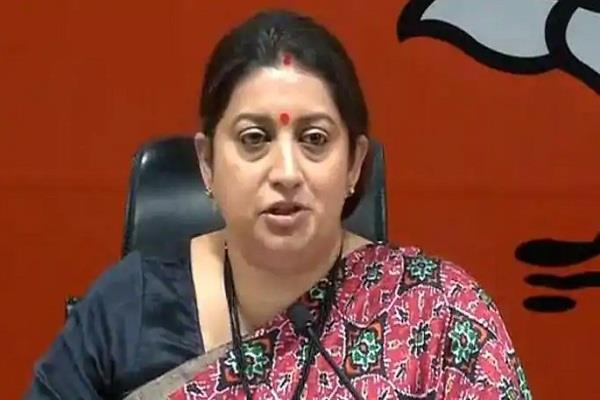 congress who questioned bjp first gave 70 years of calculation smriti